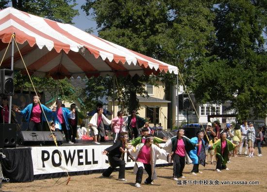 Powell 街嘉年华