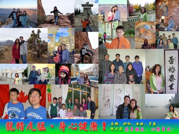 2012happychinesenewyear
