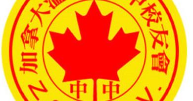 cropped-logo1
